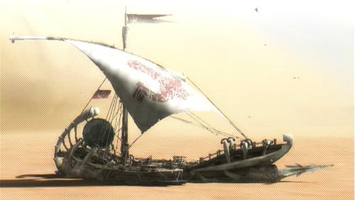 GrtDesert-Ship.jpg
